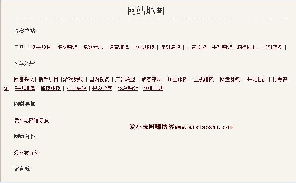 说一下爱小志博客近期的动作
